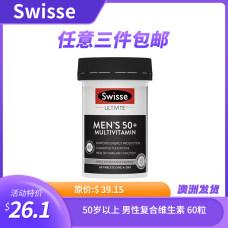 Swisse 50岁以上 男性复合维生素 60粒