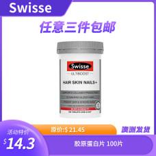 Swisse 胶原蛋白片 100片