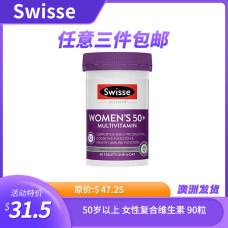 Swisse 50岁以上 女性复合维生素 90粒