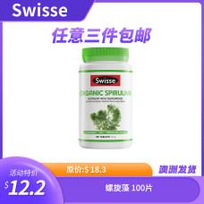 Swisse 螺旋藻 100片