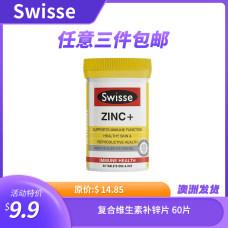 Swisse 复合维生素补锌片 60片