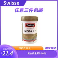 Swisse 复合维生素B 60粒