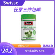 Swisse 有机螺旋藻片 200粒