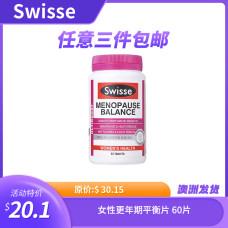 Swisse 女性更年期平衡片 60片