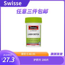 Swisse 护肝片 200片