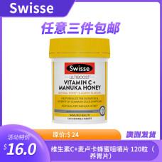Swisse 维生素C+麦卢卡蜂蜜咀嚼片 120粒(养胃片)