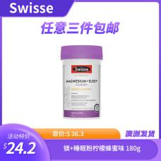 Swisse 镁+睡眠粉柠檬蜂蜜味 180g