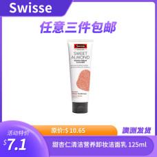 Swisse 甜杏仁清洁营养卸妆洁面乳 125ml