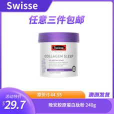 Swisse 晚安胶原蛋白肽粉 240g